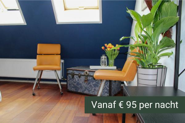 Grytmanshoeve - kamers algemeen hollandse kamer